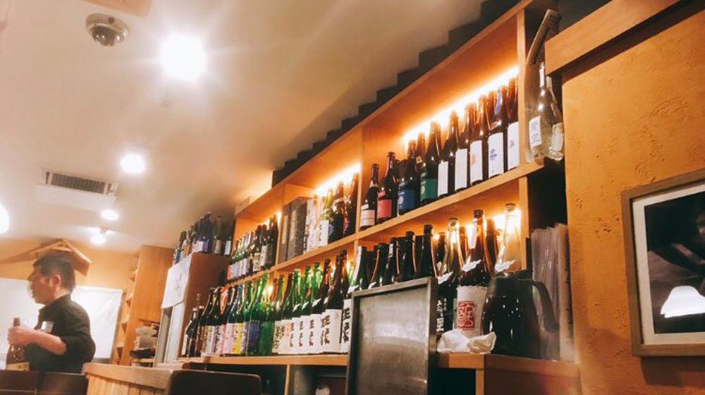[日本酒]がスキ!